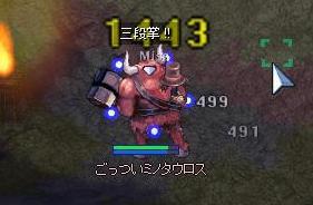 0923.JPG